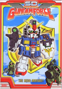 SD Gundam Force DVD Vol. 01 (Used)