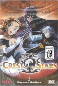 Crest of the Stars DVD Vol. 03: Wayward Soldier