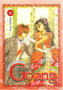 Goong Graphic Novel 10