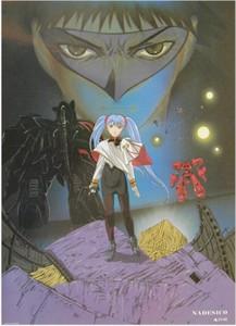 Nadesico : Martian Successor Poster #3146