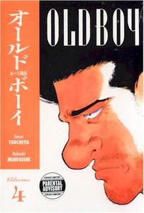 Old Boy Graphic Novel 04