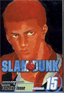 Slam Dunk Graphic Novel 15