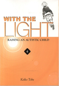 With the Light Graphic Novel 04