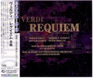 Verdi : Requiem Classical Music (Used)
