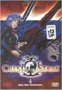 Crest of the Stars DVD Vol. 04: Into the Unknown