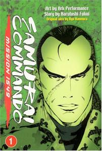 Samurai Commando Mission 1549 Graphic Novel 01