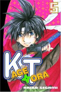 Kagetora Graphic Novel 05