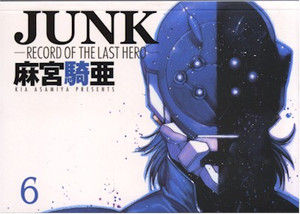 Junk Graphic Novel 06 Record of the Last Hero