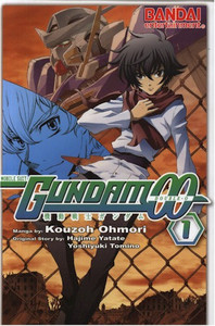 Gundam 00 Graphic Novel 01
