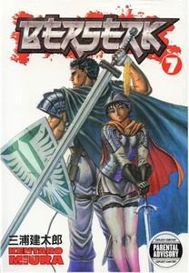 Berserk Graphic Novel Vol. 07