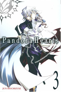 Pandora Hearts Graphic Novel 03
