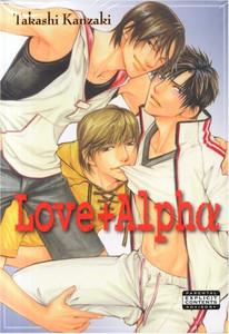 Love+Alpha Graphic Novel