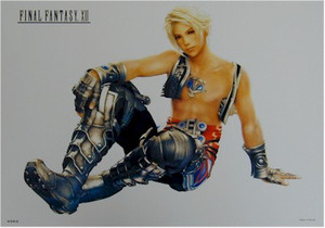 Final Fantasy XII Poster #4564
