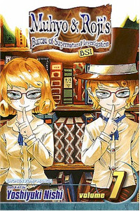 Muhyo & Roji's Bureau of Supernatural Investigation GN 07