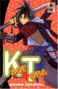 Kagetora Graphic Novel 09