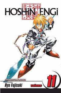 Hoshin Engi Graphic Novel 11