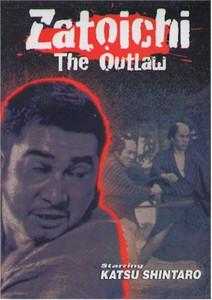 Zatoichi the Outlaw DVD (Live) (Used)