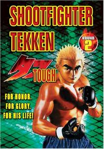 ShootFighter Tekken DVD Round 02