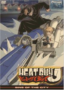 Heat Guy J DVD Vol. 03 Sins of the City