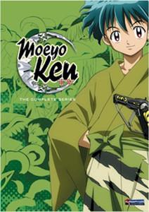 Moeyo Ken TV Series DVD Complete Collection
