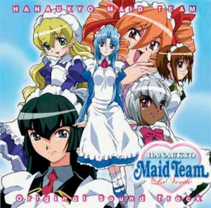 Hanaukyo Maid Team ~ La Verite OST