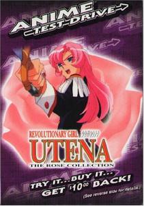 Revolutionary Girl Utena DVD Anime Test Drive