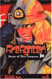 Firefighter! Daigo of Fire Company M GN 05