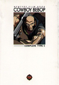 Cowboy Bebop Complete Type 2  Art Book
