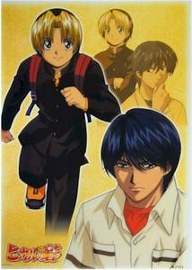 Hikaru No Go Poster #3783