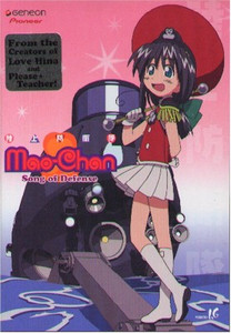 Mao-Chan DVD Vol. 03