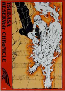 Tsubasa Poster #4394