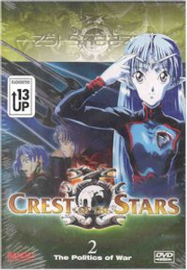 Crest of the Stars DVD Vol. 02: The Politics of War