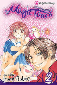 Magic Touch Graphic Novel 02