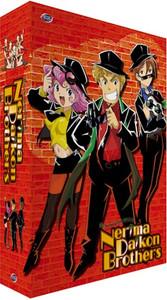 Nerima Daikon Brothers DVD Artbox w/v.02