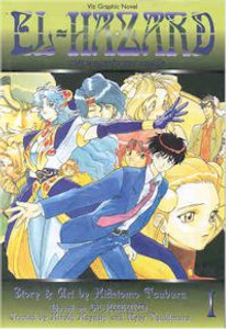El-Hazard Graphic Novels Vol. 01