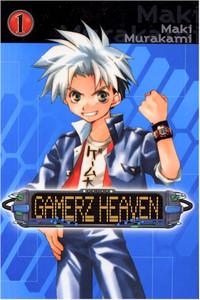 Gamerz Heaven Graphic Novel 01