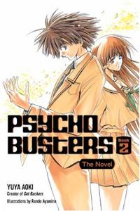 Psycho Busters Novel 02 (Used)
