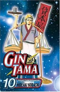 Gin Tama Graphic Novel 10