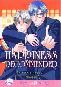 Happiness Recommended Graphic Novel