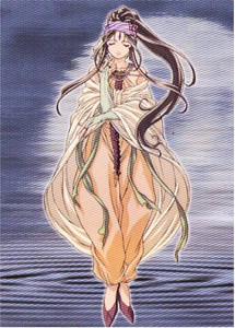 Ah! My Goddess Wallscroll #092