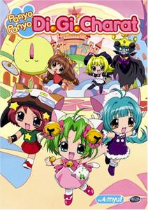 Panyo Panyo Di Gi Charat DVD Vol. 04