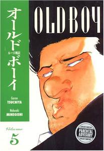 Old Boy Graphic Novel 05