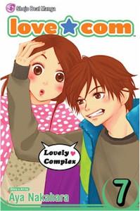 Love*Com Graphic Novel 07