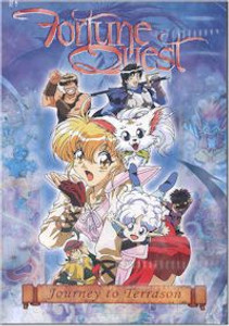 Fortune Quest DVD Vol. 1:  Journey to Terrason (Used)