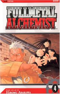 Fullmetal Alchemist Graphic Novel 04