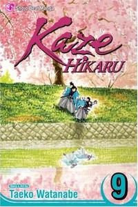 Kaze Hikaru Graphic Novel 09