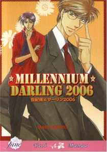 Millennium Darling 2006 Graphic Novel