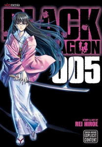 Black Lagoon Graphic Novel 05