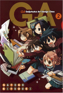 GA: Geijutsuka Art Design Graphic Novel 02