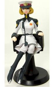 Gundam Seed Destiny Heroine Figure Collection 7 #04